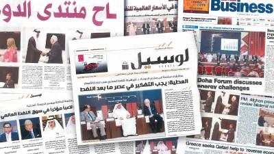 Medios qataríes destacan discurso de Isa Conde en Foro de Doha